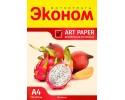 Фотобумага Эконом 3D 230г/А4/20л