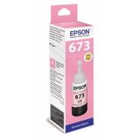 Чернила Epson L800/805/805/1800 T6736 св.пурпурный 70 мл