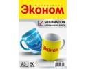 Фотобумага Эконом переводная сублимационная 100г/A3/50л