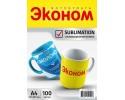 Фотобумага Эконом переводная сублимационная 100г/A4/100л
