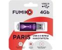 Флешка FUMIKO PARIS 4GB Purple USB 2.0