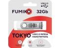 Флешка FUMIKO TOKYO 32GB White USB 2.0