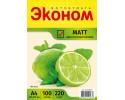 Фотобумага матовая односторонняя Эконом, 220г/А4/100л