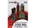 Фотобумага FUMIKO глянцевая односторонняя 200г/А3/50л