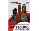 Фотобумага FUMIKO глянцевая односторонняя 230г/А4/100л