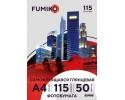 Фотобумага FUMIKO глянцевая самоклеящаяся 115г/А4/50л