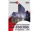 Фотобумага FUMIKO матовая двухсторонняя 200г/А4/100л