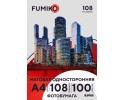 Фотобумага FUMIKO матовая односторонняя 108г/А4/100л