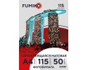 Фотобумага FUMIKO матовая самоклеящаяся 115г/А4/50л