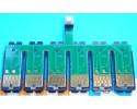 Планка АО чипов с кнопкой сброса для СНПЧ R270/R290/R390/1410 T50/T59/TX700/TX800 (T0821-Т0826)